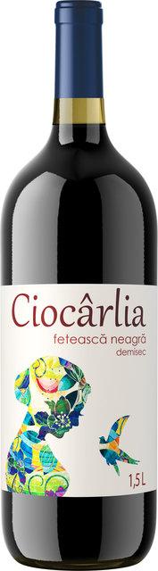 CIOCARLIA VIN FETEASCA NEAGRA DS 1.5L