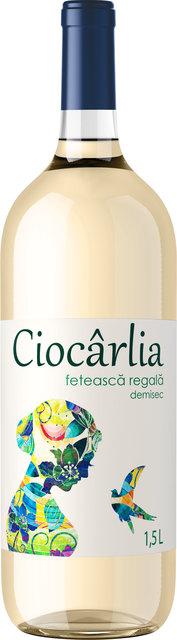 CIOCARLIA VIN FETEASCA REGALA DS 1.5L